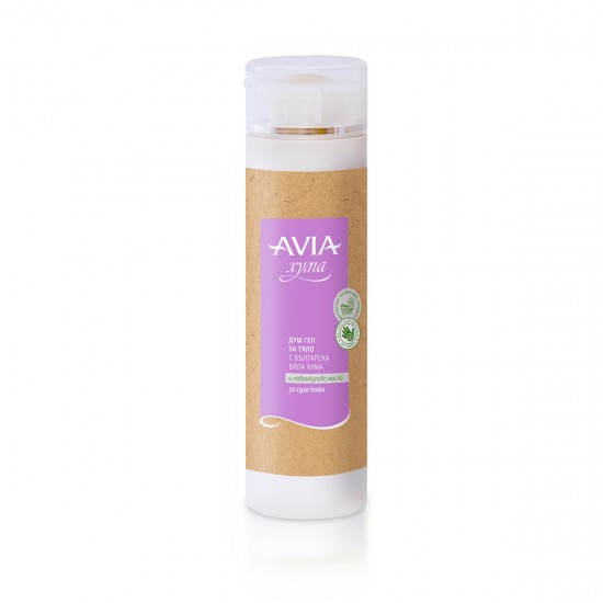 AVIA 100% Natural White Kaolin Fuller's Earth & Lavender Oil Shower Gel