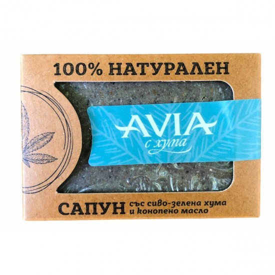 AVIA 100% Natural soap with Gray-Green clay and Hemp oil