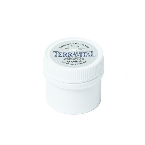 TERRAVITAL Face mask with Gray-Green (Sage) Fuller's Earth, Mint and Camphor